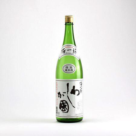 わしが國 酒一筋 特別純米酒