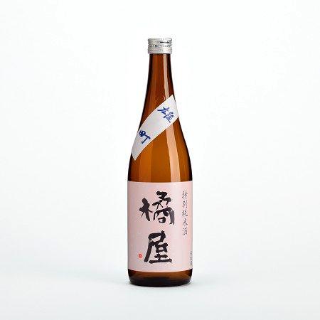 橘屋 特別純米酒 雄町