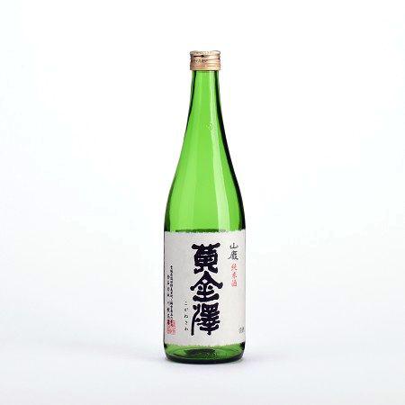 黄金澤 山廃純米酒