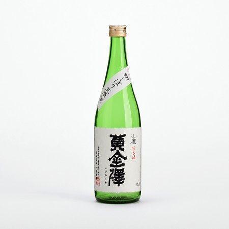 黄金澤 山廃純米酒 うすにごり生原酒