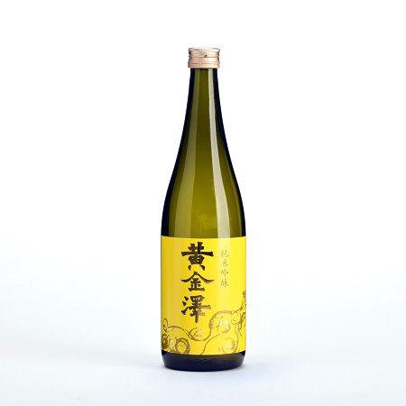 黄金澤 純米吟醸