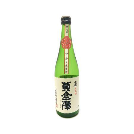 黄金澤 山廃純米原酒 初しぼり生原酒