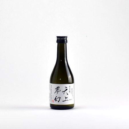 天上夢幻 純米吟醸 生貯蔵酒