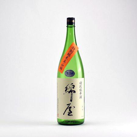 綿屋 特別純米酒 美山錦