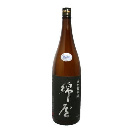 綿屋 特別純米酒 黒