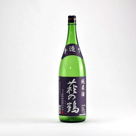 萩の鶴 手造り 純米酒