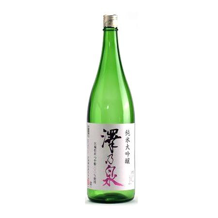 澤乃泉 純米大吟醸 つや姫100%使用