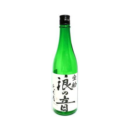 宝船浪の音 純米酒
