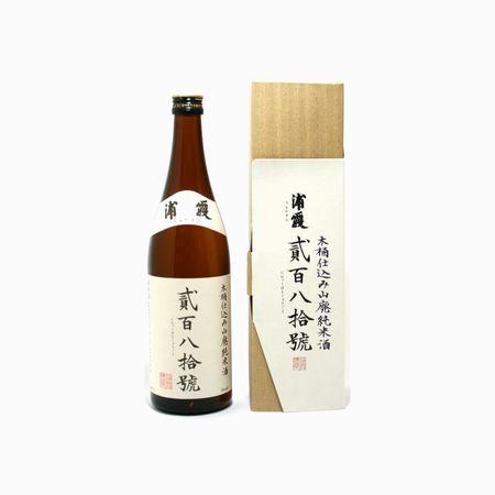 浦霞 貳百八拾號 木桶仕込み山廃純米酒