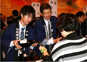 Miyagi Junmai Club  'Minori no Utage'